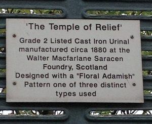 Birmingham MacFarlane urinal